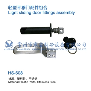 轻型平移门配件组合-608